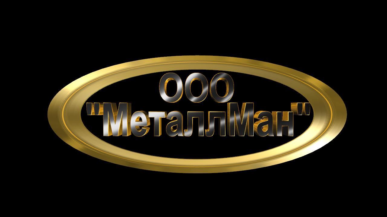 ООО МеталлМан. Продажа черного металлопроката, нержавеющего металлопроката.